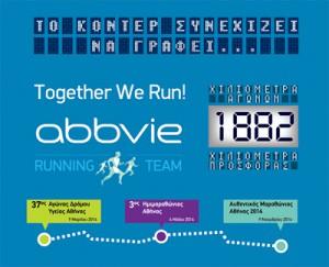 AbbVie Running Team2