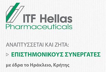 ITF141116fea