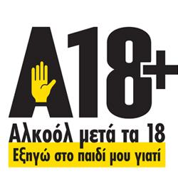 A18+ 250x250