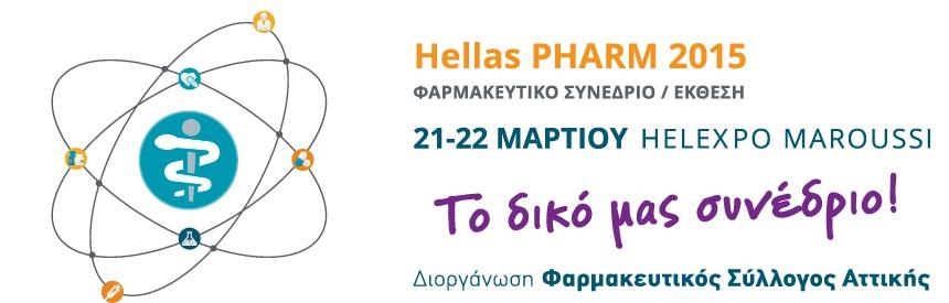 HellasPharm2015