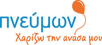 logo pnevmon final+