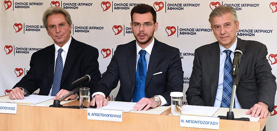 Από αριστερά οι κ.κ Χ. Μαρκόπουλος, Β. Αποστολόπουλος, Ν. Μποντόζογλου.