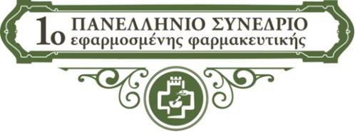 PanSynEfFar_logo
