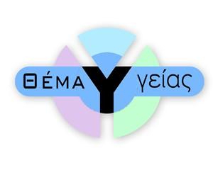 Thema Ygeias_Logo_s