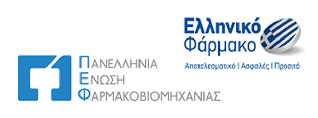 PEF_Greek