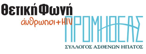 promi150521