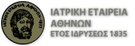 Iatriki_etairia