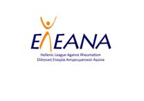eleana150918