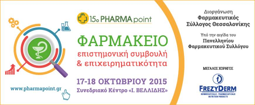 pharma151001a