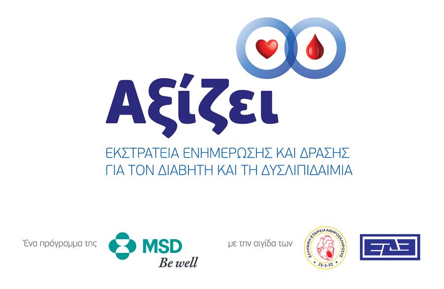 AXIZEI160602