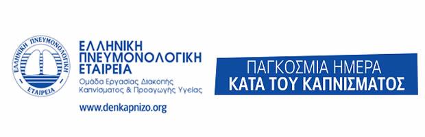 EPE160531_logo