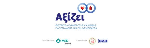 Axizei_logo