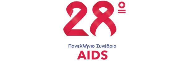 aids161129