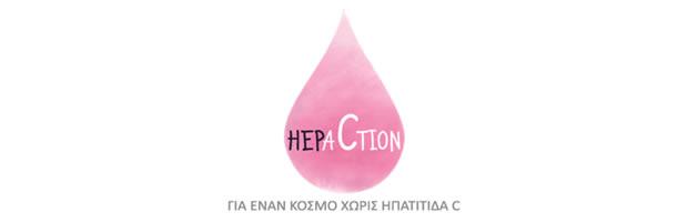 hepaction