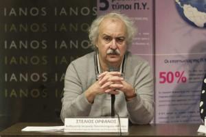 Στέλιος Ορφανός, Καθηγητής Ιατρικής Σχολής Πανεπιστημίου Αθηνών Μέλος της Ελληνικής Εταιρείας Μελέτης Πνευμονικής Υπέρτασης