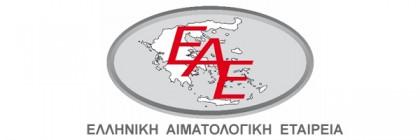EAE_logo