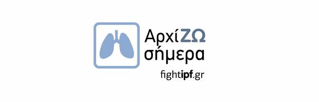 FightIpf_Logo