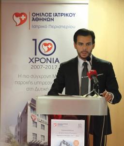 Δρ. Βασίλης Αποστολόπουλος, Διευθύνων Σύμβουλος Ομίλου Ιατρικού. Αθηνών