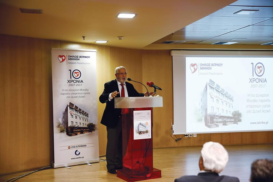 Δρ. Γεώργιος Αποστολόπουλος, Πρόεδρος Ομίλου Ιατρικού Αθηνών.