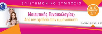 Gynaikologe171216