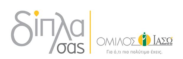 IasoDiplaSas