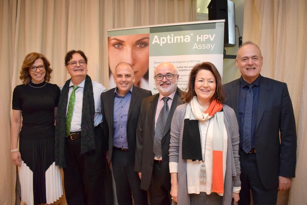 (από αριστερά): κα Μαρία Χαλάτση, κ. Ευάγγελος Παρασκευαΐδης, κ. Γιώργος Αλεβιζόπουλος, κ. Λάμπρος Παπανδρέου, κα Μαρία Νασιουτζίκη, κ. Ευριπίδης Μπιλιράκης