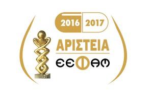 EEFAM_Aristeia_logo