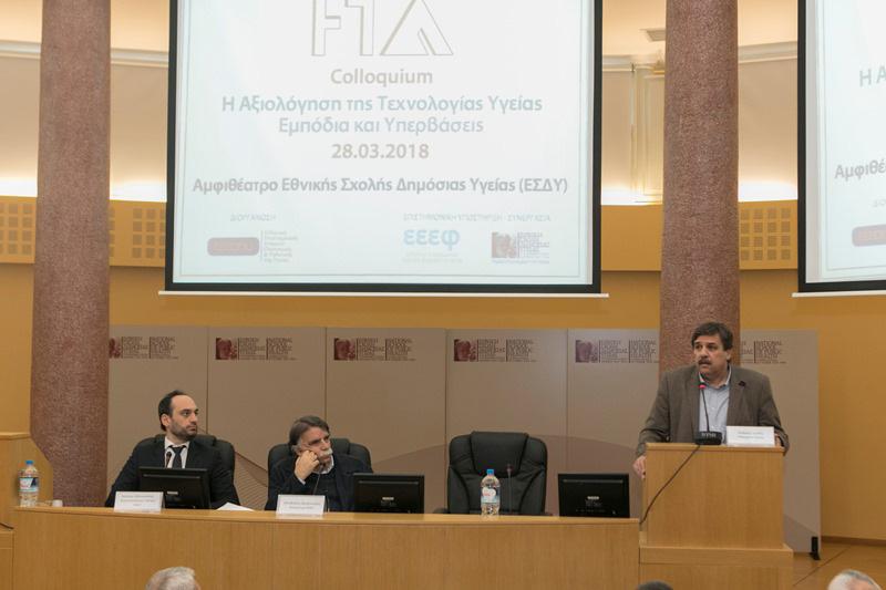 Έναρξη του Colloquium. (Από αριστερά προς τα δεξιά διακρίνονται) οι Κώστας Αθανασάκης, Οικονομολόγος Υγείας, ΕΣΔΥ, Αλκιβιάδης Βατόπουλος , Καθηγητής Μικροβιολογίας, Διευθυντής Τομέα Μικροβιολογίας,  Κοσμήτωρ ΕΣΔΥ, Ανδρέας Ξανθός, Υπουργός Υγείας.