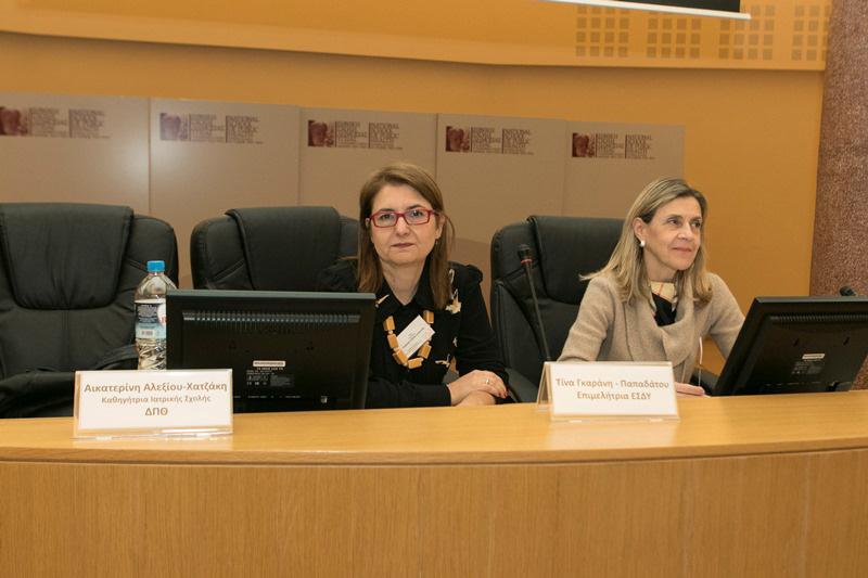 2ο Στρογγυλό Τραπέζι: «Οι Πολιτικές Ανάπτυξης για την Αξιολόγηση της Τεχνολογίας Υγείας στην Ελλάδα». Προεδρείο, (από αριστερά προς τα δεξιά διακρίνονται) οι Αικατερίνη Αλεξίου-Χατζάκη, Καθηγήτρια Φαρμακολογίας Ιατρικής Σχολής, ΔΠΘ. Τίνα Γκαράνη - Παπαδάτου, Επιμελήτρια, Τομέας Δημόσιας Υγείας, ΕΣΔΥ.