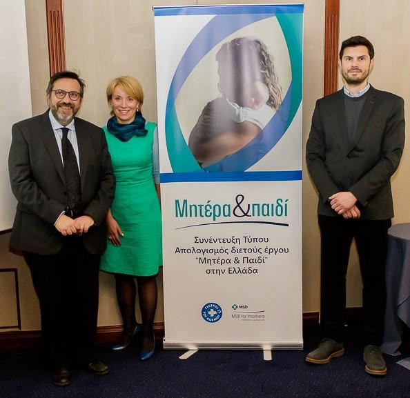 Στην  φωτογραφία  απεικονίζονται από αριστερά προς τα δεξιά οι κ.κ.: ·          Νικήτας Κανάκης, Πρόεδρος των Γιατρών του Κόσμου (ΓτΚ) Ελλάδας   ·         Agata Jakoncic, Διευθύνουσα Σύμβουλος MSD Ελλάδας, Κύπρου και Μάλτας   ·         Υφαντής Αναστάσιος, Επιχειρησιακός Διευθυντής Γιατρών του Κόσμου (ΓτΚ) Ελλάδας