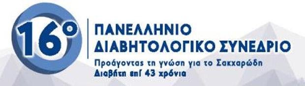 Panellinio180314