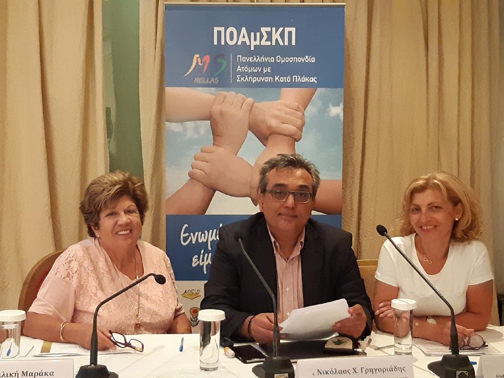 (από αριστερά προς δεξιά):   κα. Βασιλική Μαράκα, Πρόεδρος της Πανελλήνιας Ομοσπονδίας Ατόμων με Σκλήρυνση Κατά Πλάκας (ΠΟΑμΣΚΠ) κ. Νικόλαος Χ. Γρηγοριάδης, Καθηγητής Νευρολογίας Α.Π.Θ., Διευθυντής Β΄ Νευρολογικής Κλινικής, Πανεπιστημιακό Νοσοκομείο ΑΧΕΠΑ, Γραμματέας της Ελληνικής Ακαδημίας Νευροανοσολογίας, Πρόεδρος της Ελληνικής Νευρολογικής Εταιρίας κα. Αλίκη Βρυεννίου, Σύμβουλος Διεθνών Σχέσεων ΠOAμΣΚΠ, Ασθενής με Πολλαπλή Σκλήρυνση