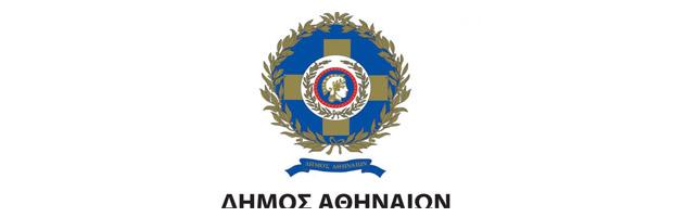 Dimos_athinaion