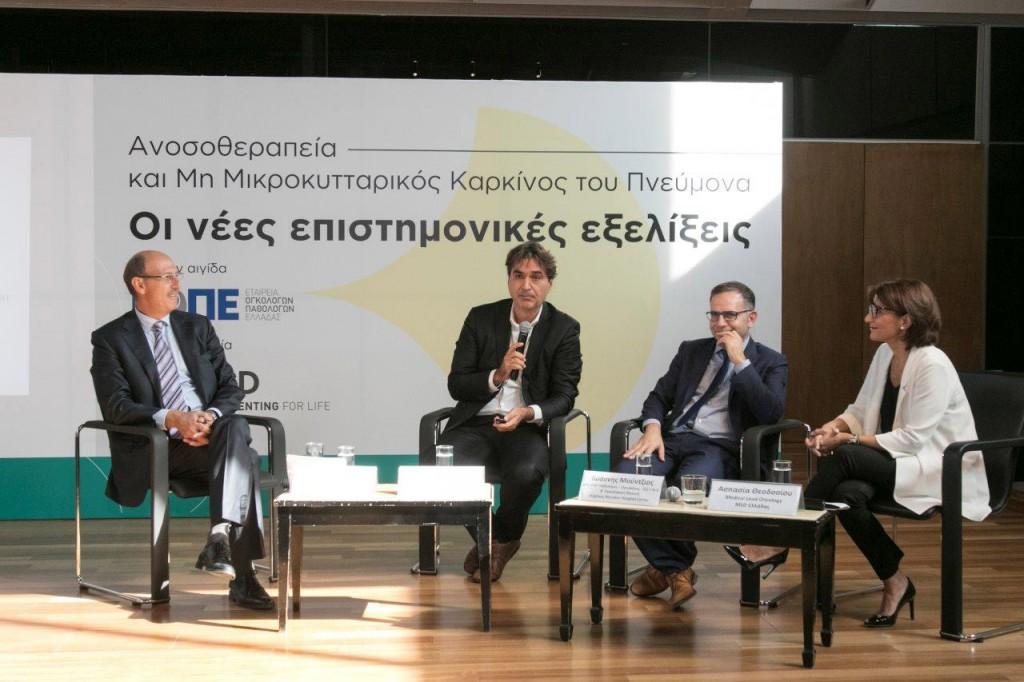 Aπό αριστερά οι κ.κ. Λάζαρος Πουγγίας, MD, PhD Ιατρικός Διευθυντής της MSD Ελλάδας, Ιωάννης Μπουκοβίνας, MD, PhD Παθολόγος - Ογκολόγος, Επιστημονικός Υπεύθυνος της Ογκολογικής Μονάδας της Βιοκλινικής Θεσσαλονίκης, Ιωάννης Μούντζιος, MD, PhD Παθολόγος - Ογκολόγος στο 251 Γ.Ν.Α. και στη Β' Ογκολογική Κλινική «Ερρίκος Ντυνάν», Hospital Center και η κυρία Ασπασία Θεοδοσίου, Διευθύντρια του Ιατρικού τμήματος Ογκολογίας της MSD