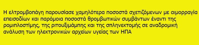 Mark_Novartis181220