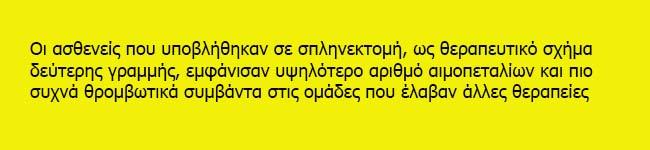 Mark_Novartis181220a