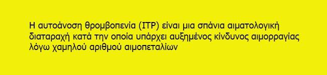 Mark_Novartis181220b