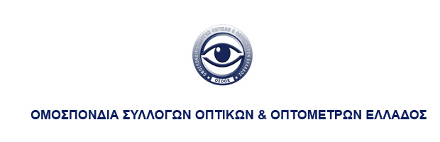 Optometres_logo