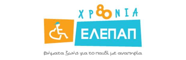 Elepap190314_logo
