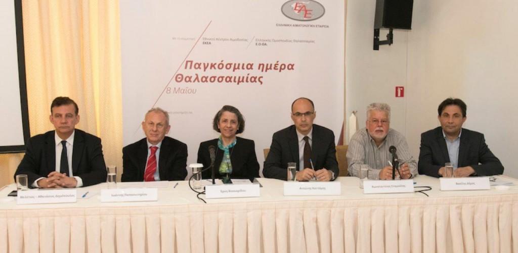 Από αριστερά: Δρ. Μελέτιος Αθανάσιος Δημόπουλος, Δρ. Ιωάννης Παπασωτηρίου, κυρία 'Ερση Βοσκαρίδου, Δρ. Αντώνης Καττάμης, ο κ. Κωνσταντίνος Σταμούλης και ο κ. Βασίλης Δήμος.
