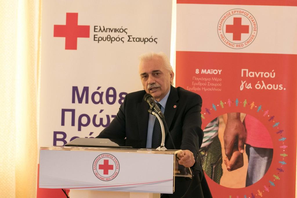 Dr. Αντώνιος Αυγερινός, Πρόεδρος Ελληνικού Ερυθρού Σταυρού