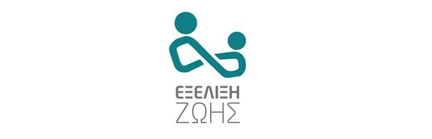 Exelixi_logo