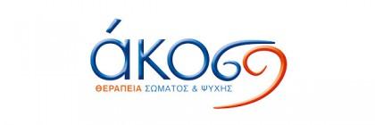 Akos_logo