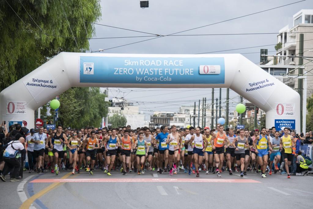 Η έναρξη του Αγώνα Δρόμου 5 Χιλιομέτρων ZERO WASTE FUTURE.