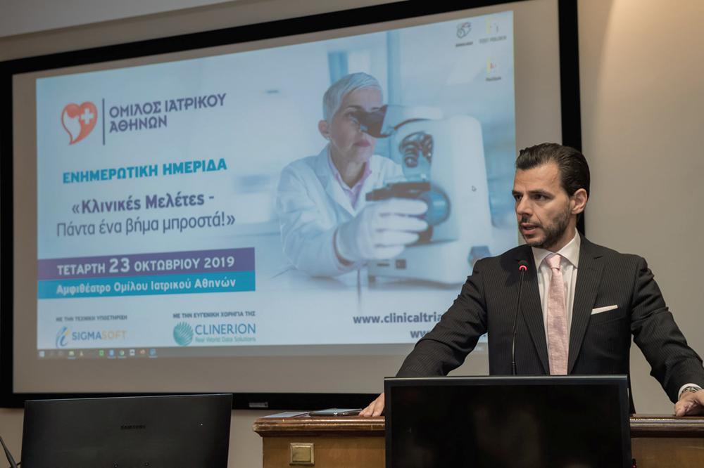Ο Διευθύνων Σύμβουλος του Ομίλου Ιατρικού Αθηνών, Δρ. Βασίλης Αποστολόπουλος