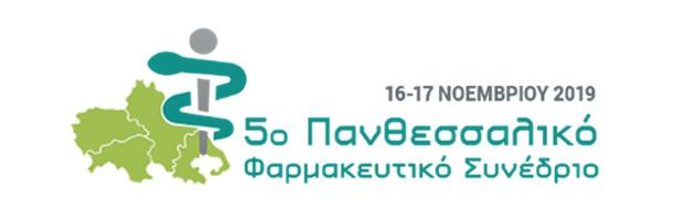 Panthessaliko