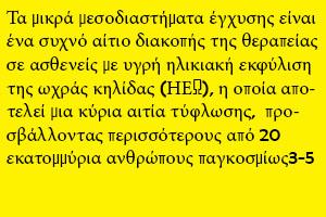 Nvrtis191210_2