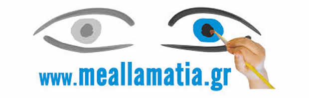 meallamatia_F