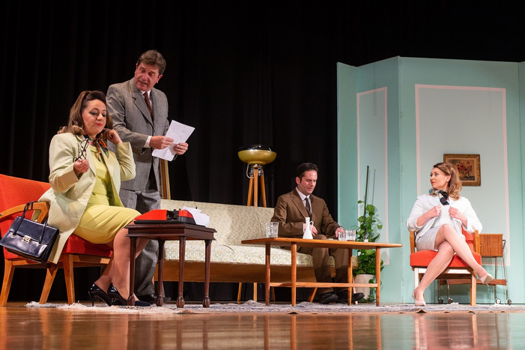 Σκηνή από την παράσταση «Ο Εαυτούλης μου» του Δ. Ψαθά