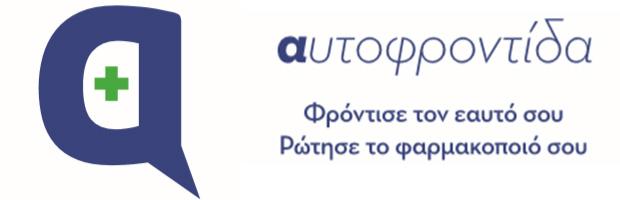 Autofridida_logo